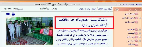 دلم برای احمدی نژاد تنگ شده است/ حسین ابراهیمی